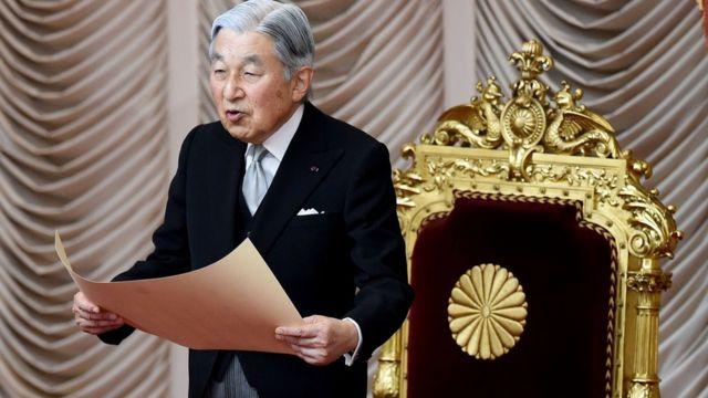 Akihito, Jepang