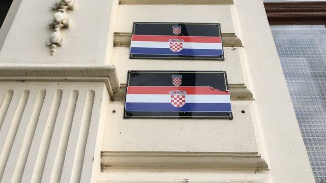 Vukovar, 19. jun 2018.