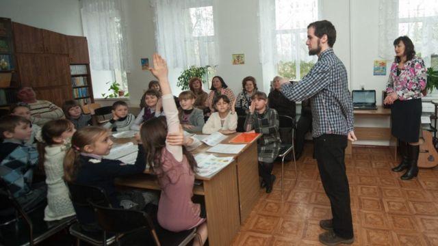 Урок чеської мови