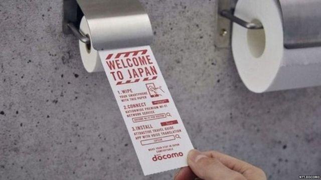 टोक्यो इंटरनेशनल एयरपोर्ट पर स्मार्टफोन टॉयलेट पेपर