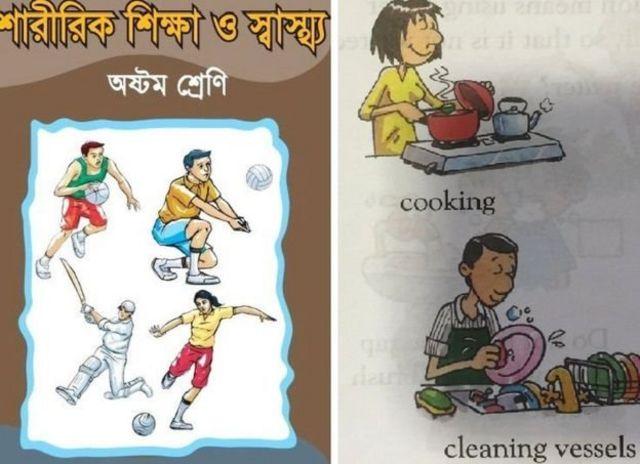 Banqladeşə aid bir kitabda qadınlar futbol oynayır, Hindistana dair bir kitabda isə kişilər də yemək bişirən yerdə göstərilir