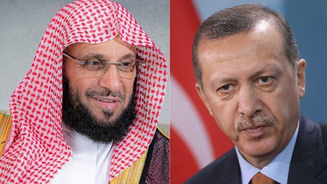 عائض القرني -اردوغان
