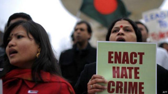 اعتراض شماری از زنان در پاکستان