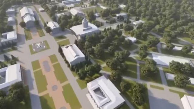 Проєкт президентського університету згори