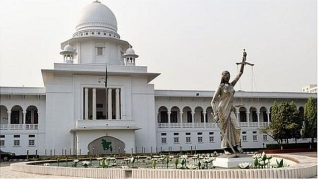 Mahkamah Agung Bangladesh