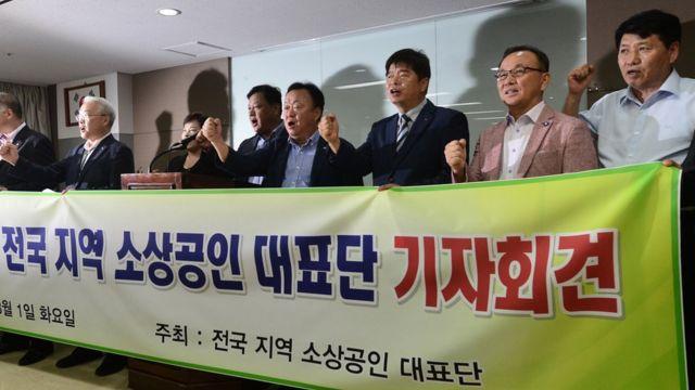 전국 지역 소상공인 대표단