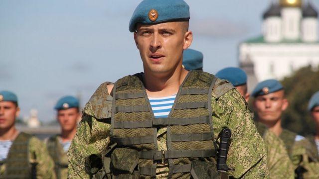 Псковська дивізія вдв