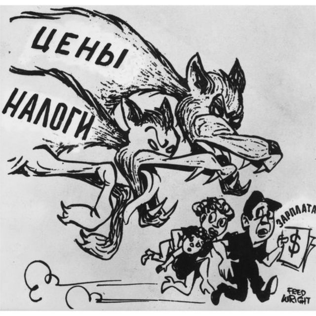 Советская карикатура 1974 года