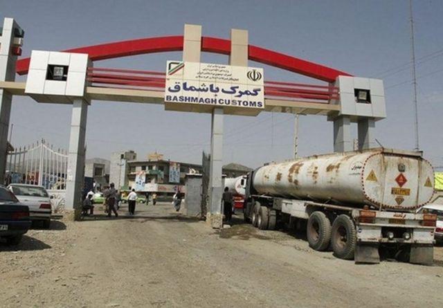 مرز رسمی باشماق مریوان در کردستان یکی از مهمترین مرزهای رسمی زمینی ایران با اقلیم کردستان عراق به شمار میآید
