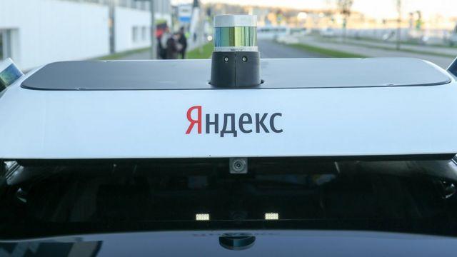 Автомобиль Яндекс