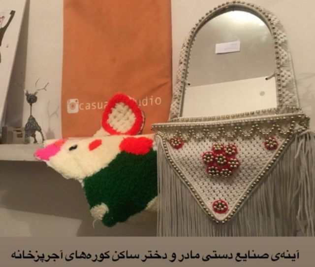 هوای تازه ایران