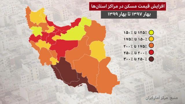 نقشه درصد افزایش قیمت مسکن در مراکز استانهای ایران از بهار ۱۳۹۷ تا بهار ۱۳۹۹