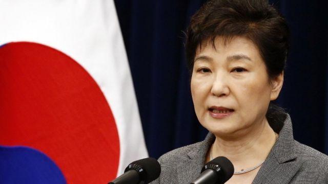 दक्षिण कोरिया की राष्ट्रपति पार्क गुन-हे