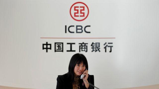 Sede ICBC en España.