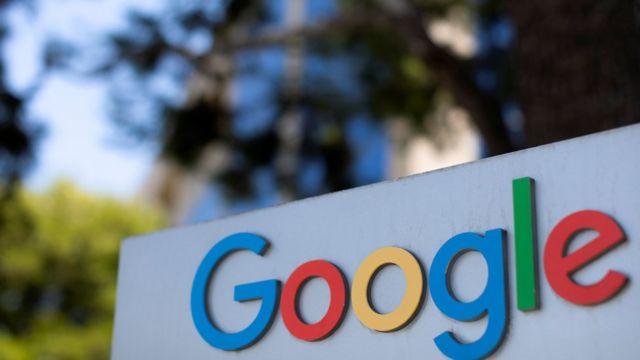 El logo de Google