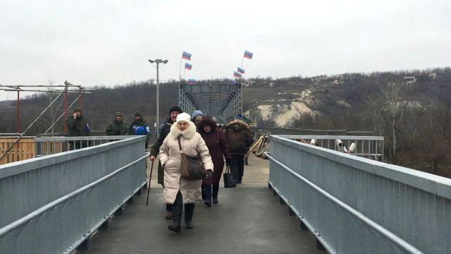 Відремонтований міст