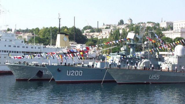 Кораблі ВМСУ у Севастополі, 2008 рік