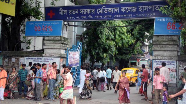 पश्चिम बंगाल अस्पताल