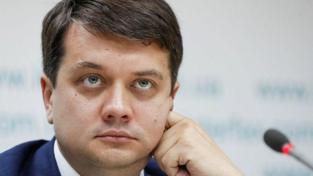 """Лидер партии """"Слуга народа"""" Дмитрий Разумков"""