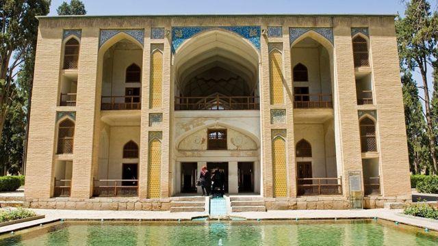 Jardín persa.
