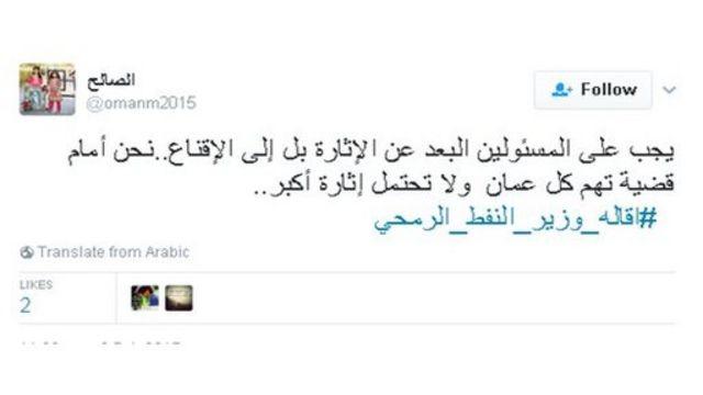 #غلا_نفط_عمان