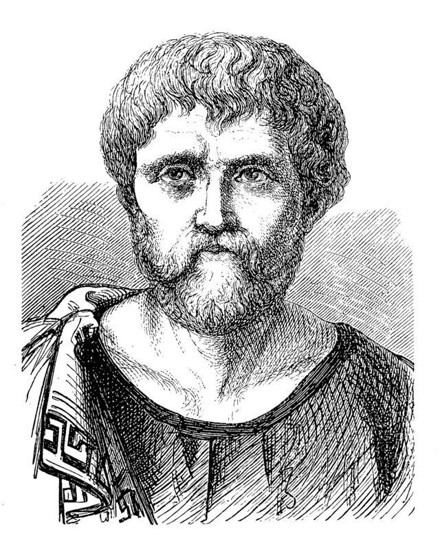Ilustração de Seneca