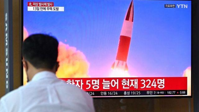 On September 28, 2021, Seoul, South Korean TV broadcasts North Korean missile test shots