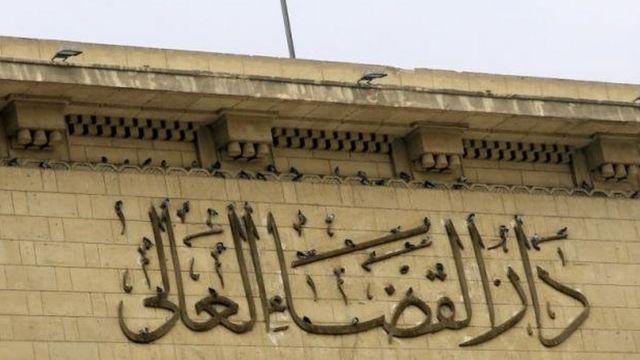 Egypt corruption