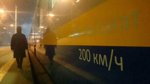 Поезд соатига 200 чақирим масофа босади