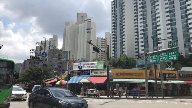 Rua em Seul