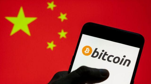 Çin Bitcoin