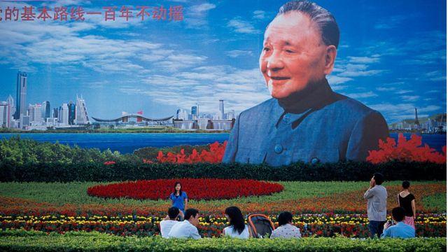 深圳邓小平海报