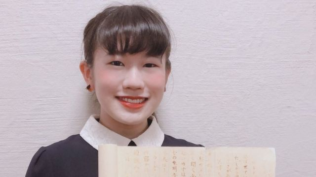 """Eimi Haga became interested in ninjas by watching """"Nintama Rantaro"""" on TV"""