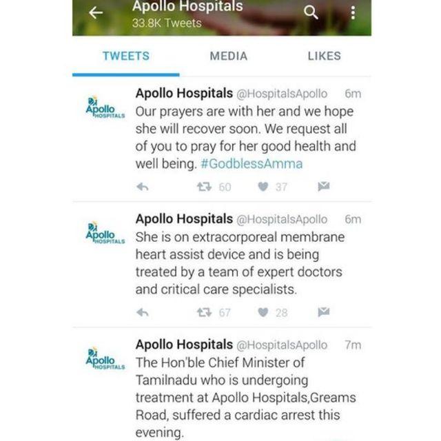 अपोलो अस्पताल के ट्वीट