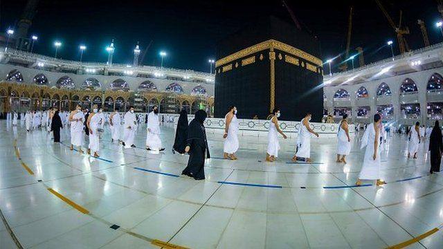 Hajj 2021: Why Hajj dey important for Muslims as Saudi Arabia ban  foreigners - BBC News Pidgin