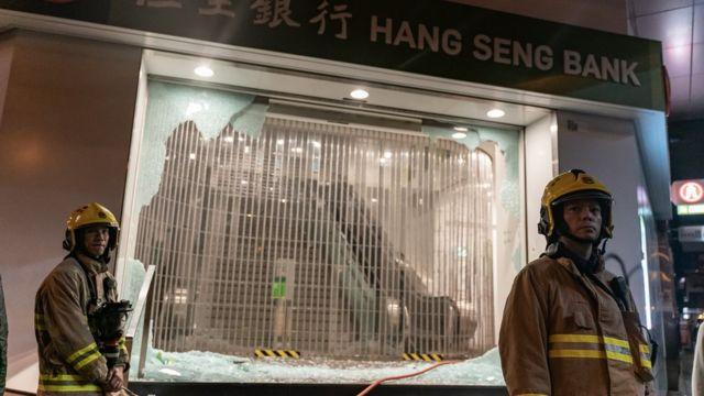匯豐旗下銀行被破壞。