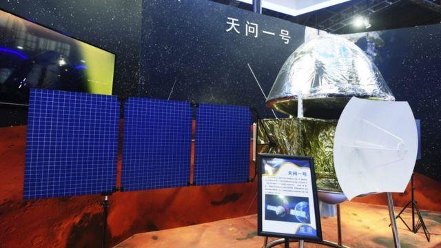 کاوشگر چین