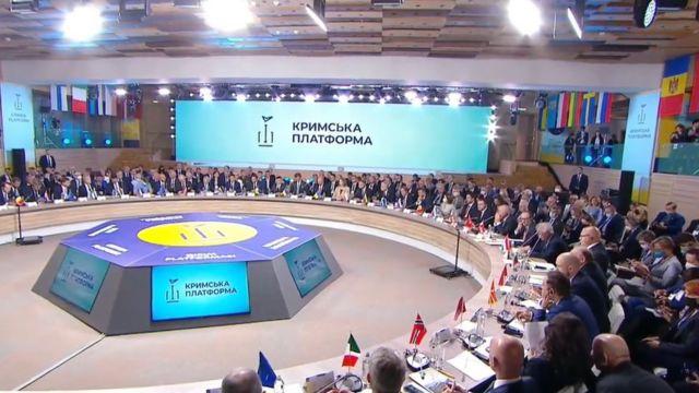 """У Києві пройшов саміт """"Кримська платформа"""". Яка його мета? - BBC News  Україна"""