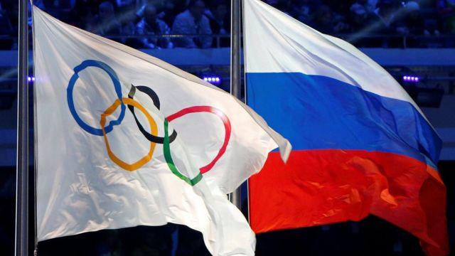 флаг, Олимпиада, Россия