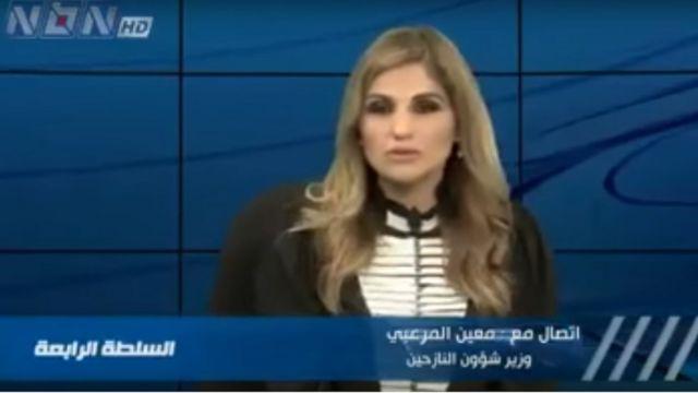 الإعلامية ليندا مشلب