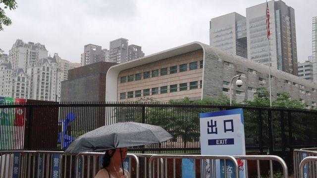 Консульство США в Гуанчжоу