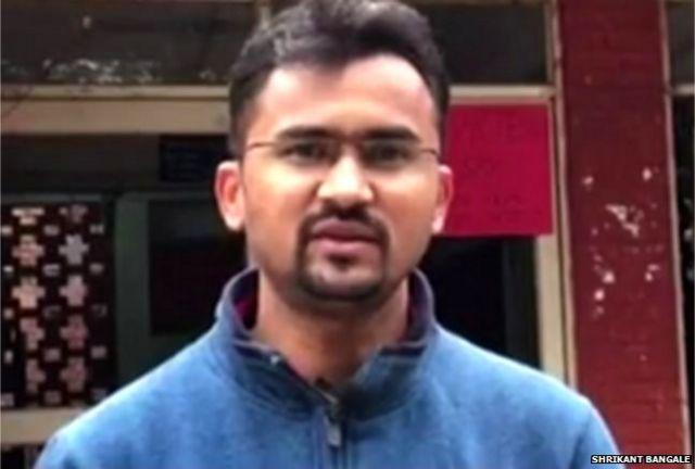 श्रीकांत बंगाले