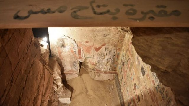 Место захоронения в Саккаре
