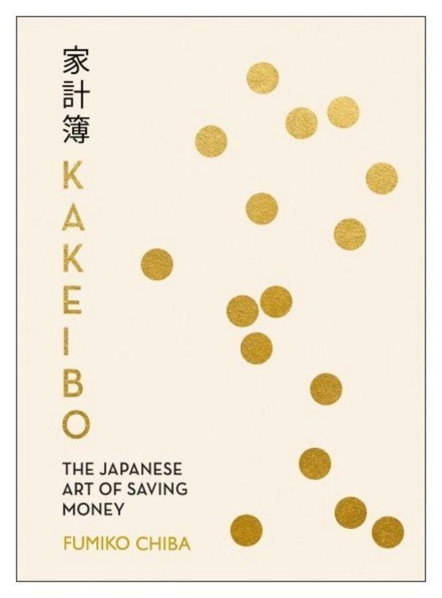 """Cover of """"Kakeibo - The Japanese Art of Saving Money"""""""