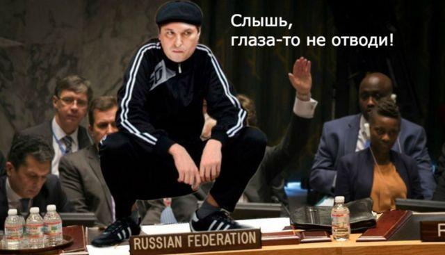 Screengrab of tweet by @KermlinRussia