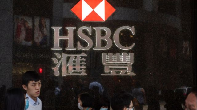 British multinational banking and financial services holding company HSBC logo is seen in Hong Kong.