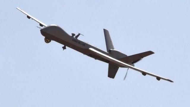 Indege ya drone.