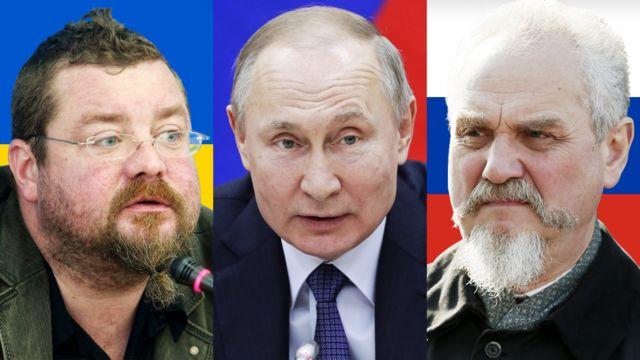 Путин и историки