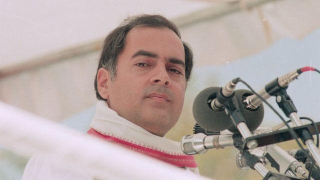 రాజీవ్ గాంధీ