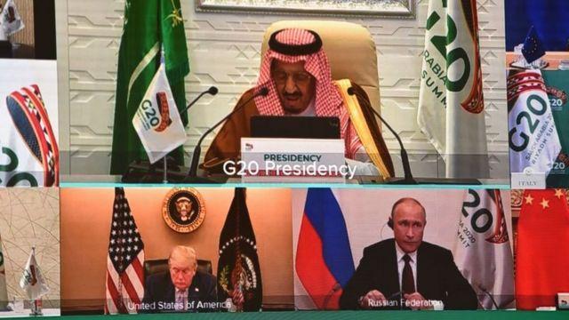 قمة العشرين في الرياض انعقدت عبر تقنية الفيديو كونفرانس